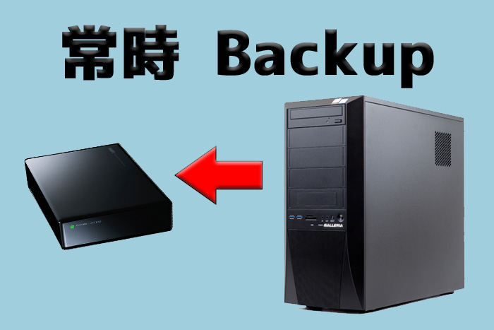 windows,backup