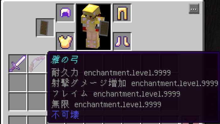 1.12.2,minecraft