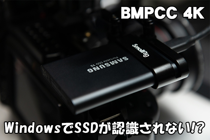 samsung,T5,SSD