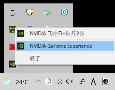 NVIDIA,GeForce,エラー